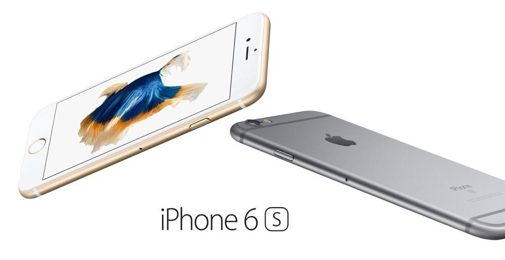 iphone 6s plus alle farver